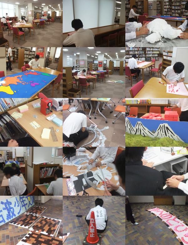 f:id:toshobu:20121021192520j:image