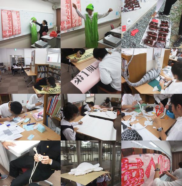 f:id:toshobu:20121023004603j:image