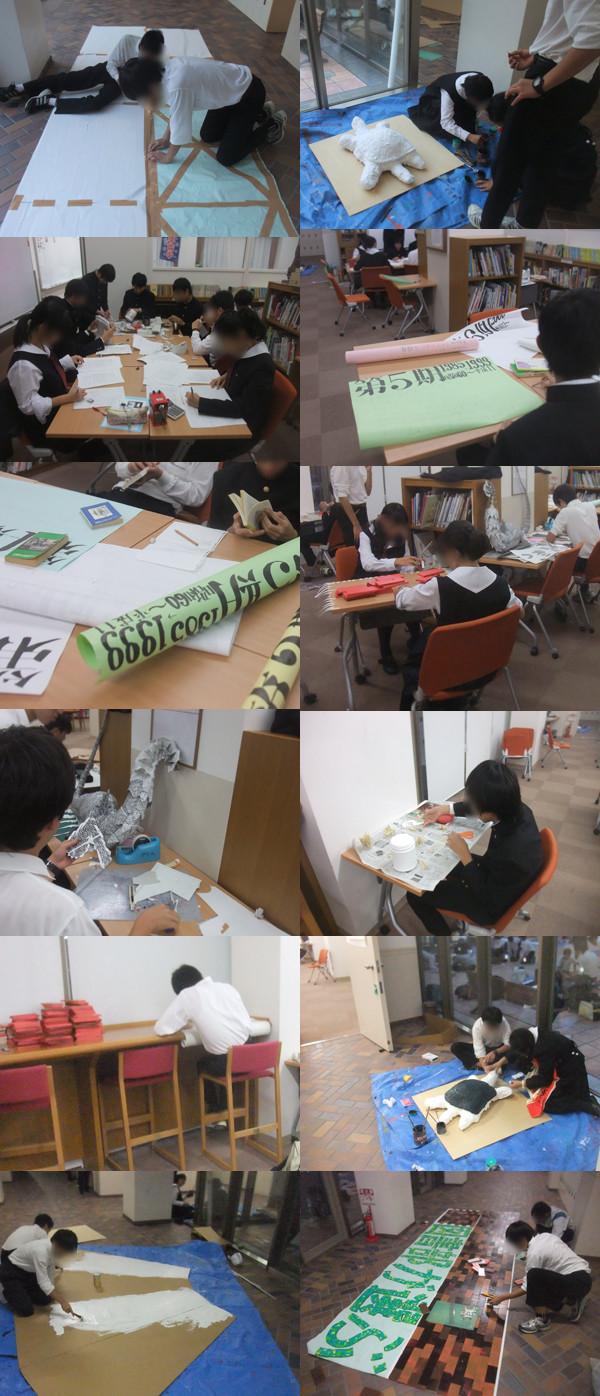 f:id:toshobu:20121026221101j:image
