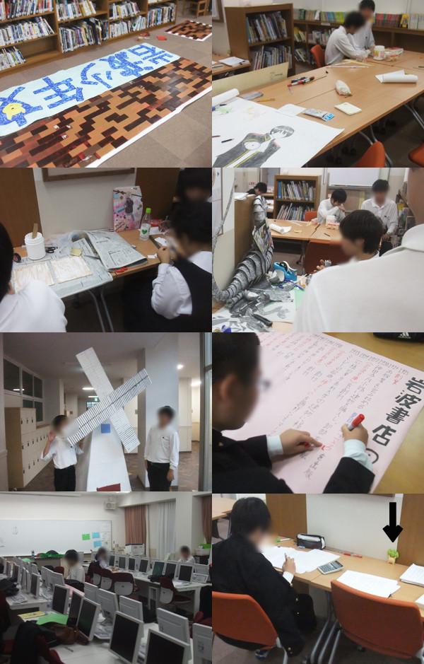 f:id:toshobu:20121028215545j:image