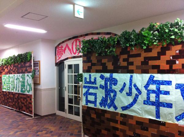 f:id:toshobu:20121031233520j:image