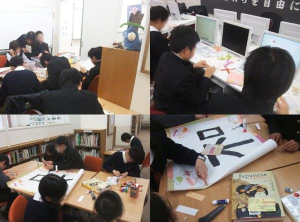 f:id:toshobu:20121217221215j:image