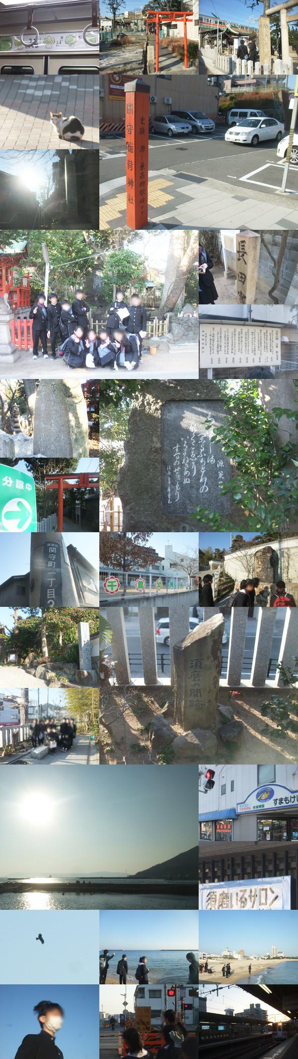 f:id:toshobu:20130112230302j:image