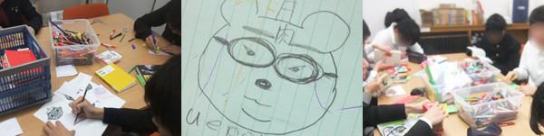 f:id:toshobu:20130128232029j:image
