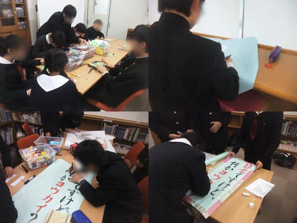 f:id:toshobu:20130130223208j:image
