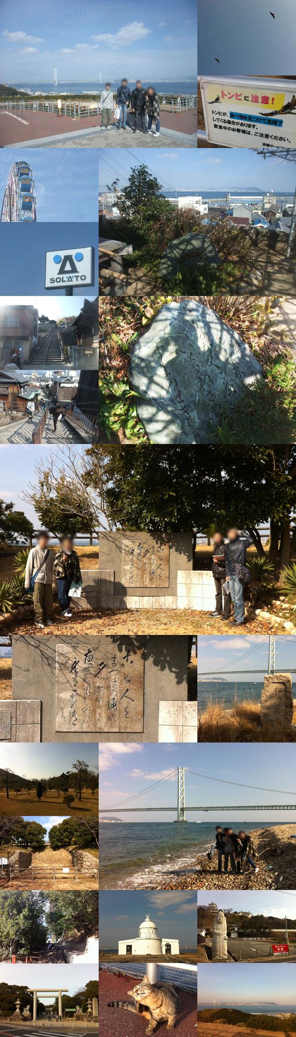 f:id:toshobu:20130203203323j:image