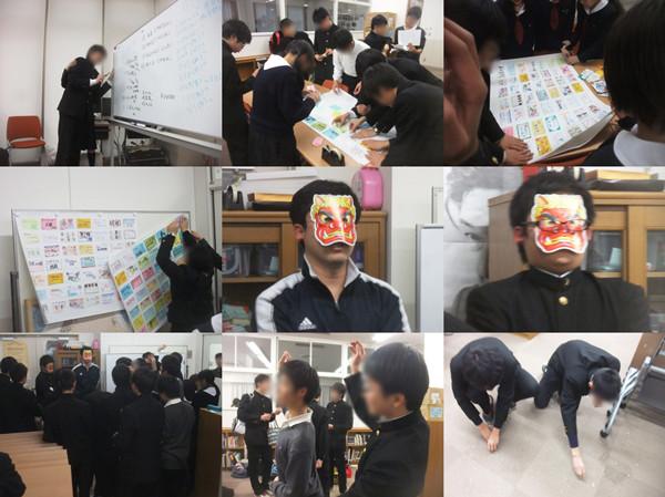 f:id:toshobu:20130204230714j:image