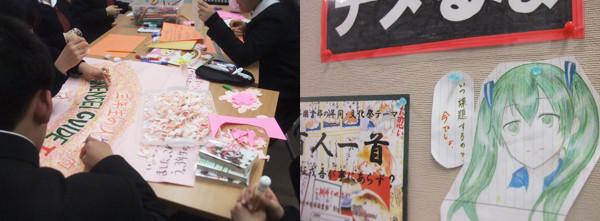 f:id:toshobu:20130222214839j:image