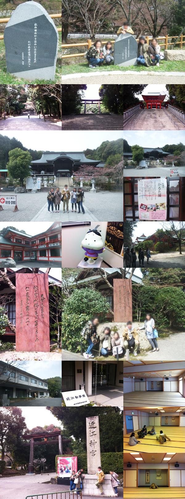 f:id:toshobu:20130326212015j:image