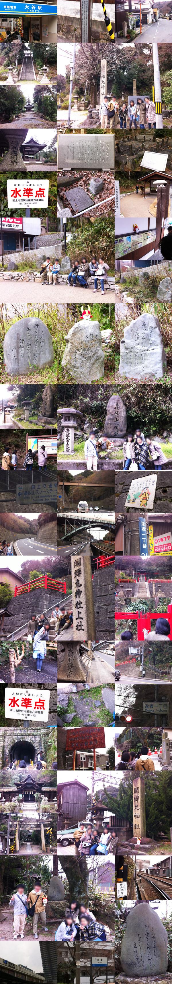 f:id:toshobu:20130326224024j:image