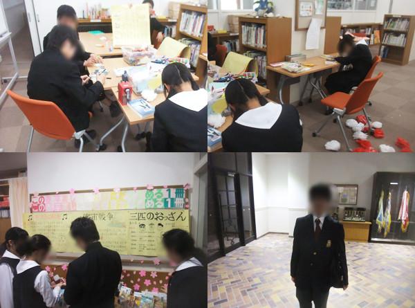 f:id:toshobu:20130411224659j:image