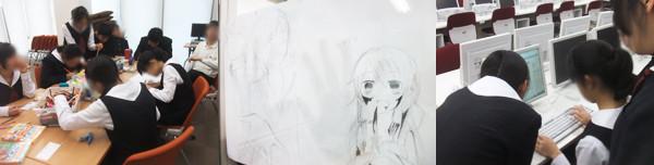 f:id:toshobu:20130414140930j:image