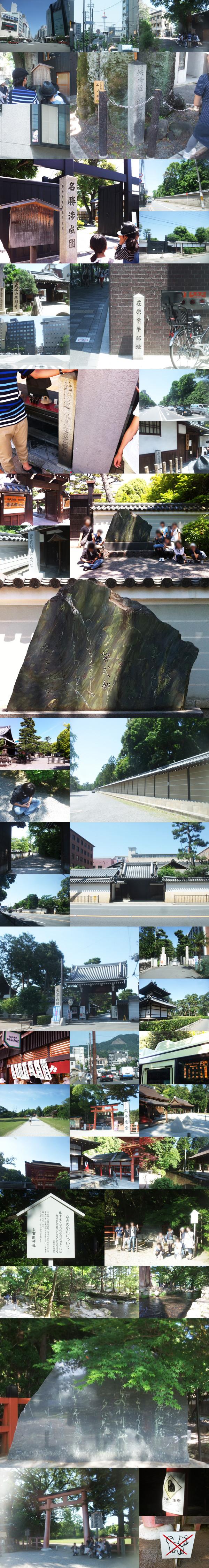f:id:toshobu:20130524220649j:image