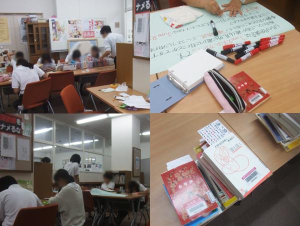 f:id:toshobu:20130530214917j:image