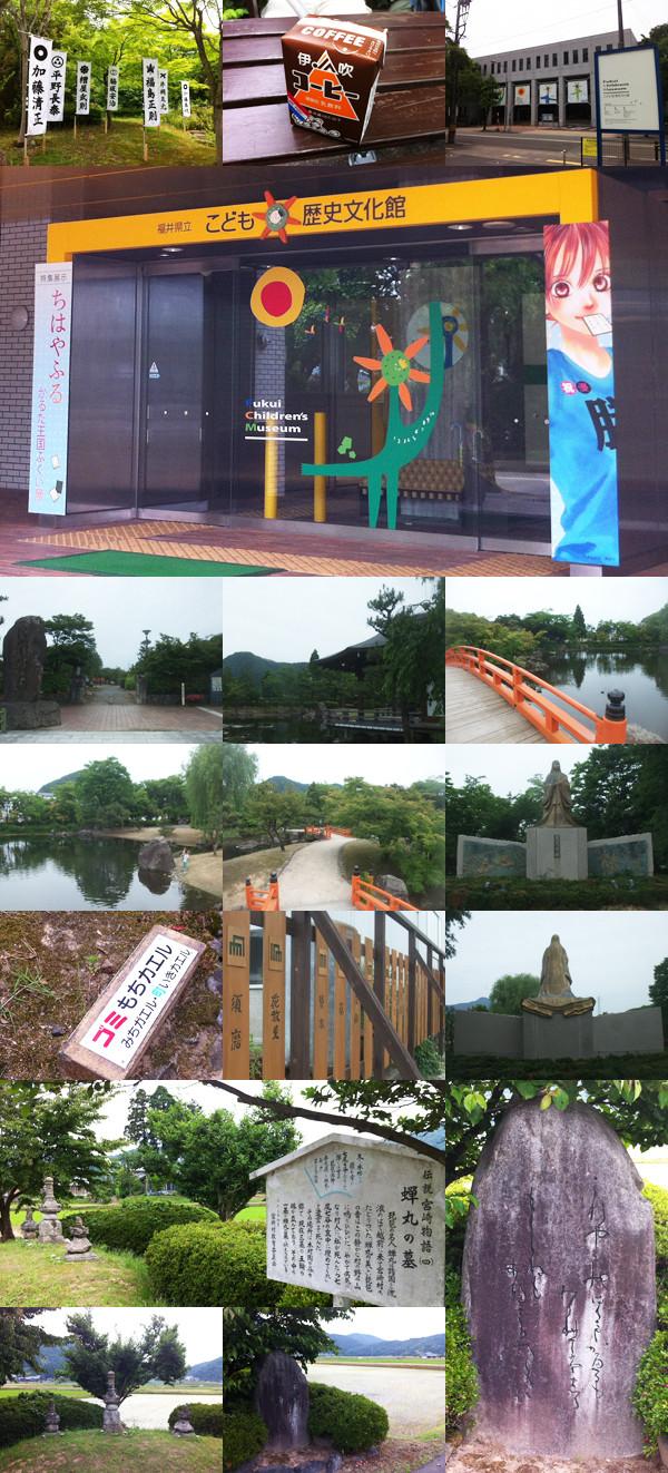 f:id:toshobu:20130611213642j:image