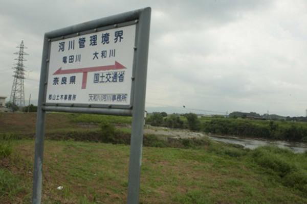 f:id:toshobu:20130713223729j:image