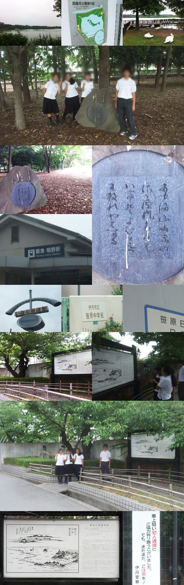 f:id:toshobu:20130727223019j:image