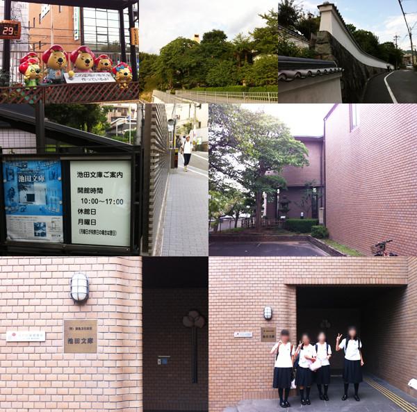f:id:toshobu:20130828221458j:image