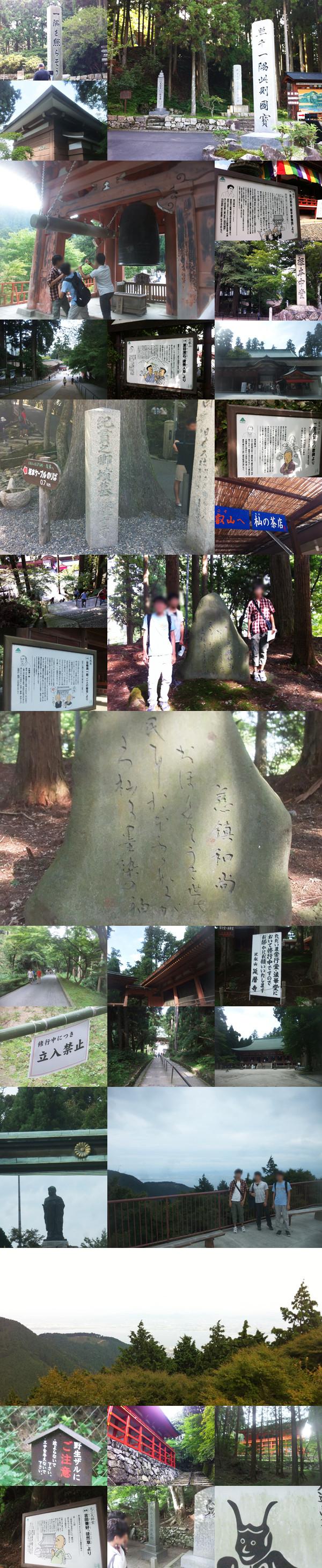 f:id:toshobu:20130914224328j:image