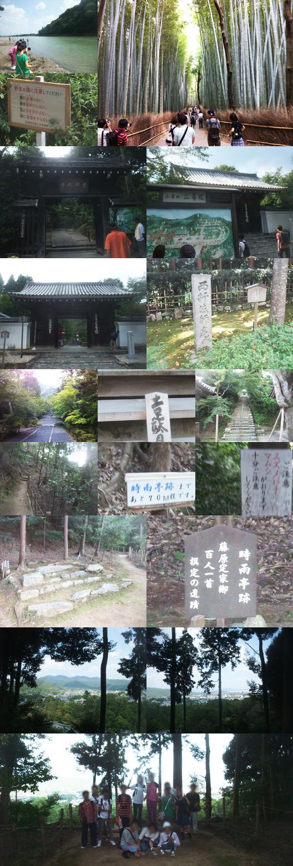 f:id:toshobu:20130923233445j:image