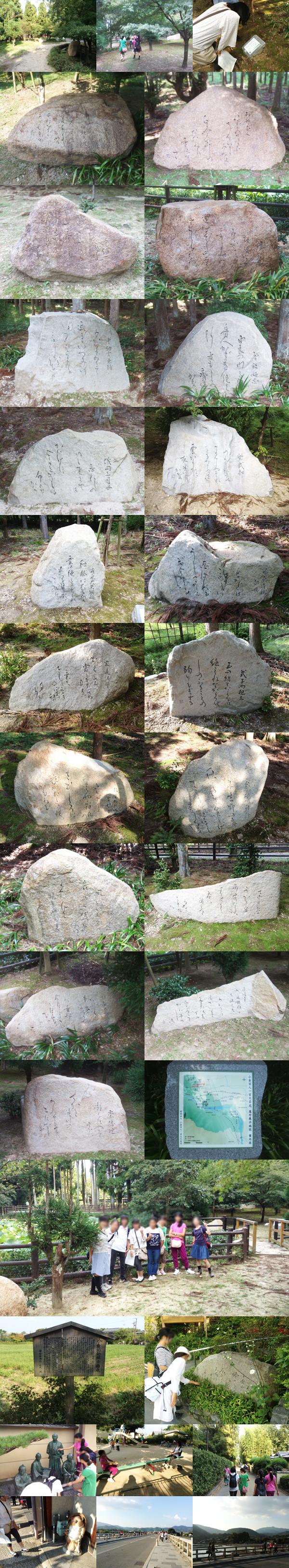 f:id:toshobu:20130923233446j:image