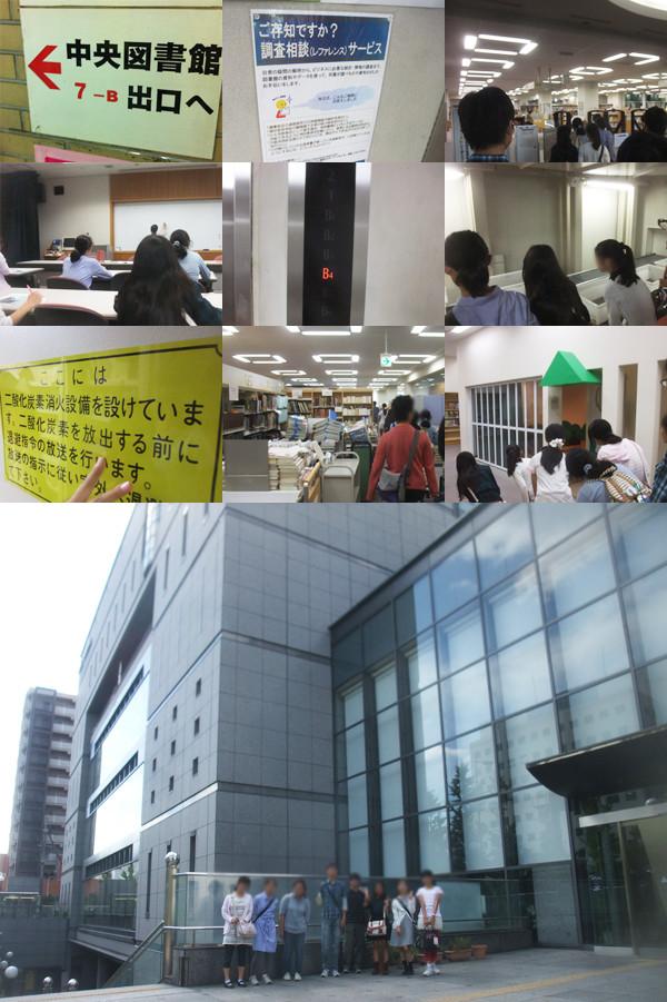 f:id:toshobu:20130928215126j:image