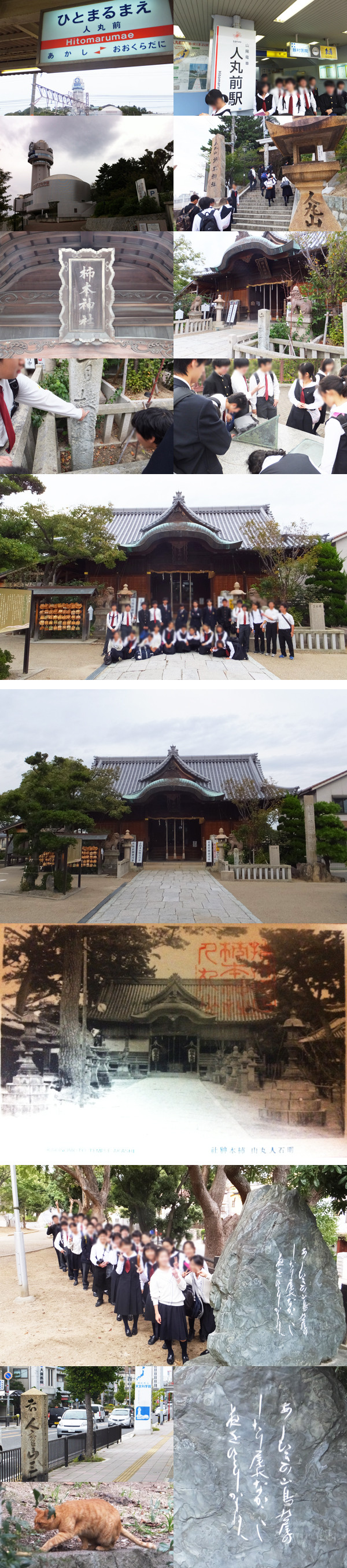 f:id:toshobu:20131019000629j:image