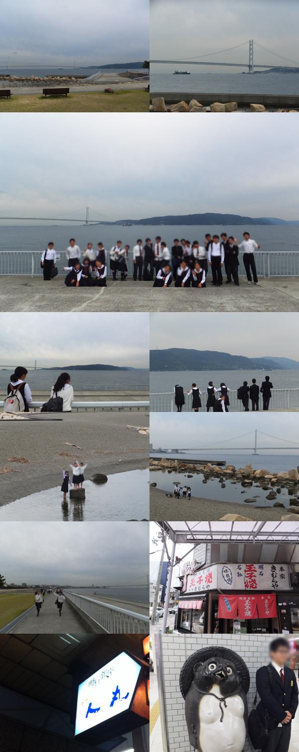 f:id:toshobu:20131019000630j:image