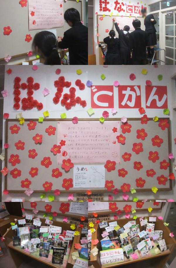 f:id:toshobu:20140114214359j:image