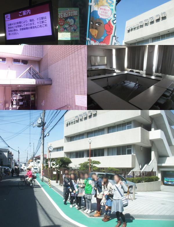 f:id:toshobu:20140312195908j:image
