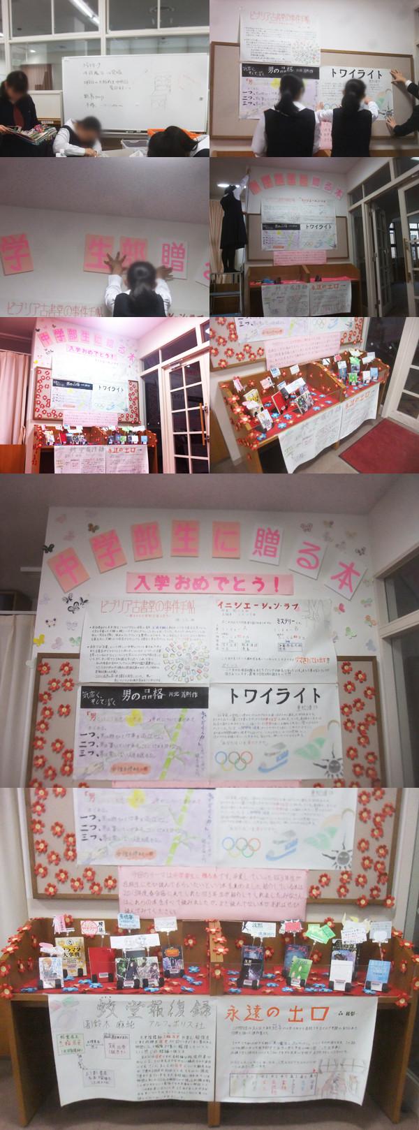 f:id:toshobu:20140327214758j:image