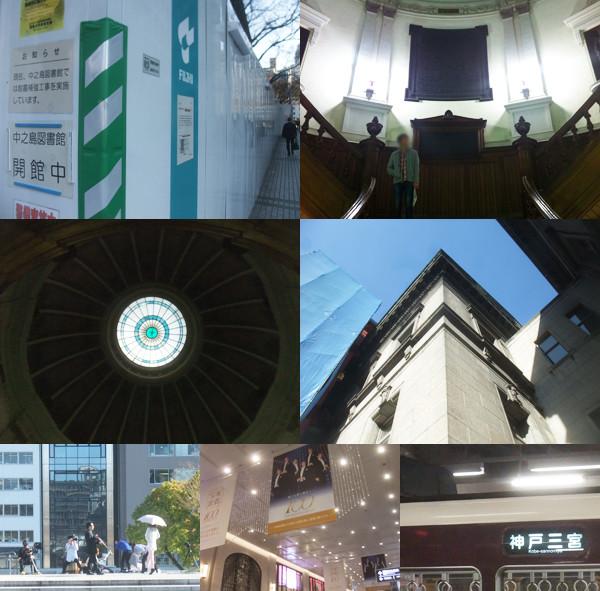 f:id:toshobu:20140328201307j:image
