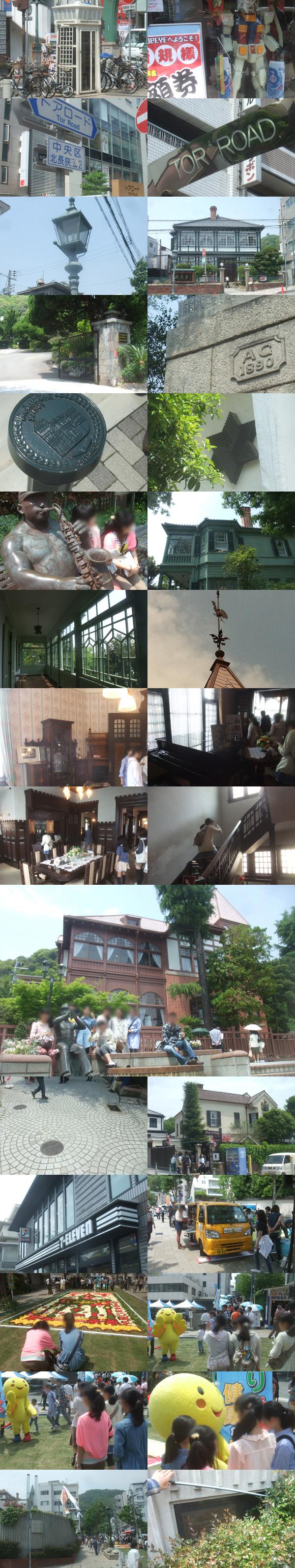 f:id:toshobu:20140503224401j:image
