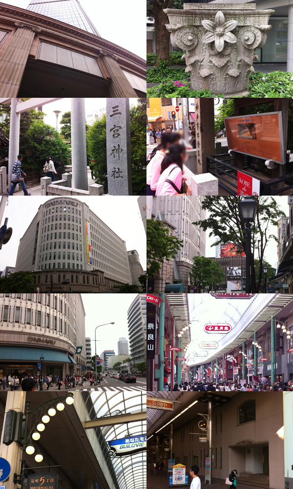 f:id:toshobu:20140503224403j:image