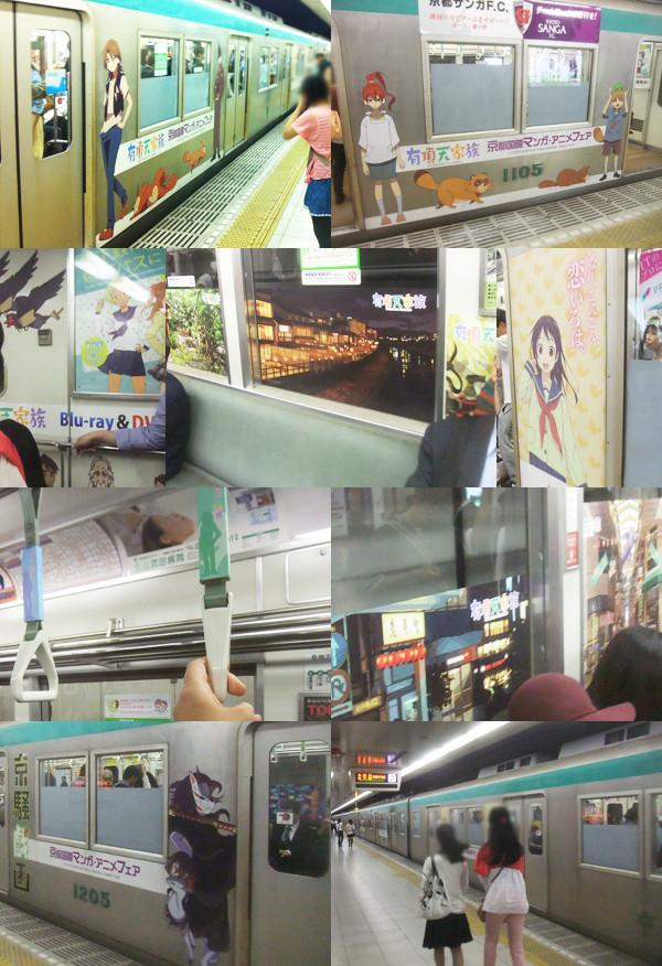 f:id:toshobu:20140523212031j:image