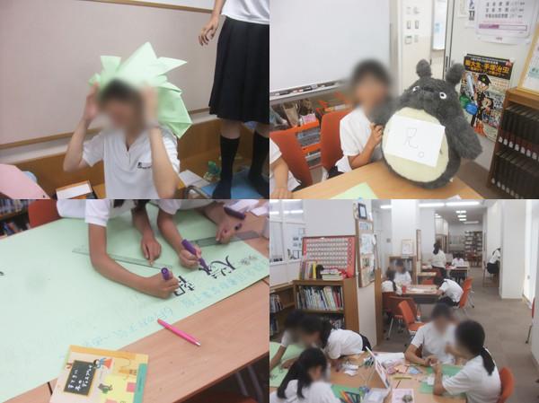 f:id:toshobu:20140531001221j:image