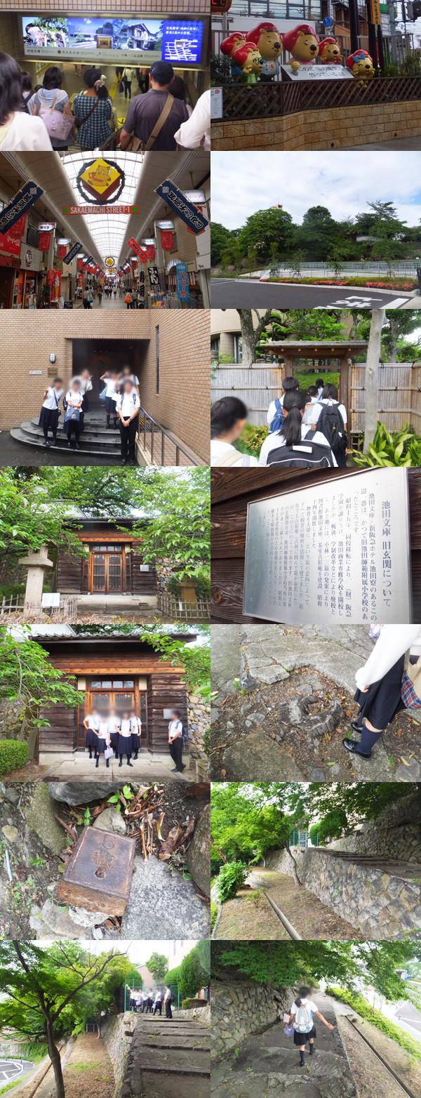 f:id:toshobu:20140607212759j:image
