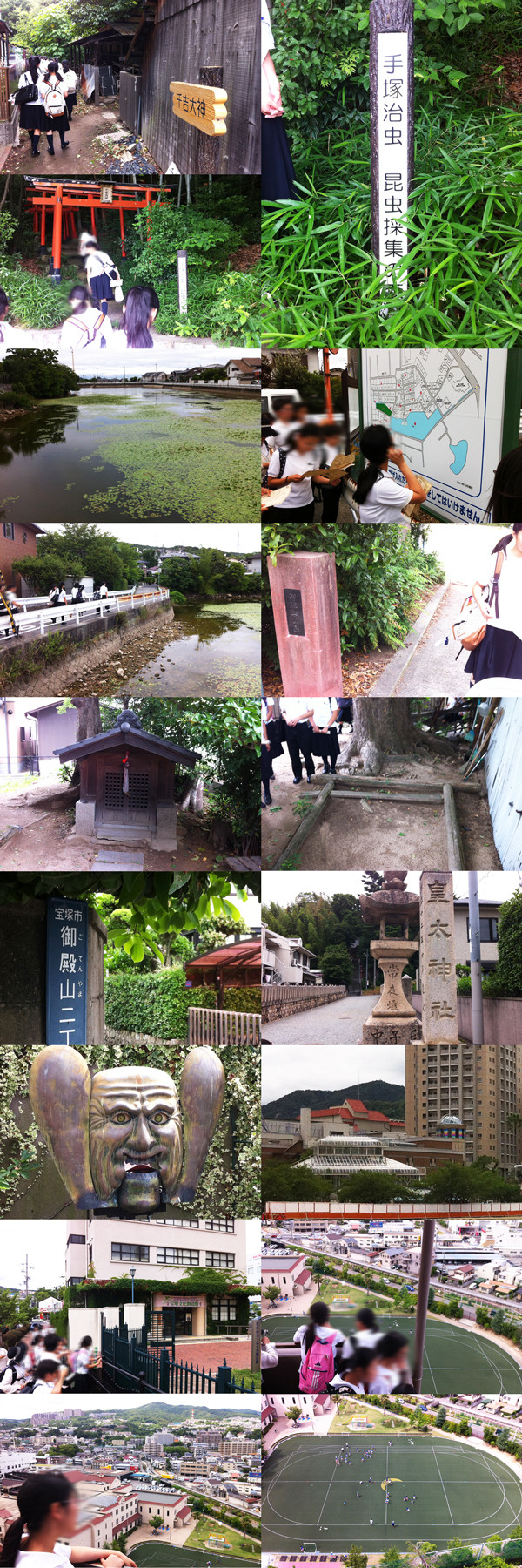 f:id:toshobu:20140629184536j:image