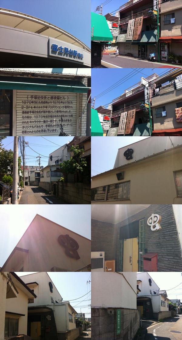 f:id:toshobu:20140728221449j:image