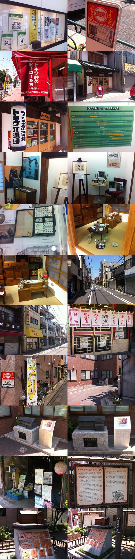 f:id:toshobu:20140728221451j:image