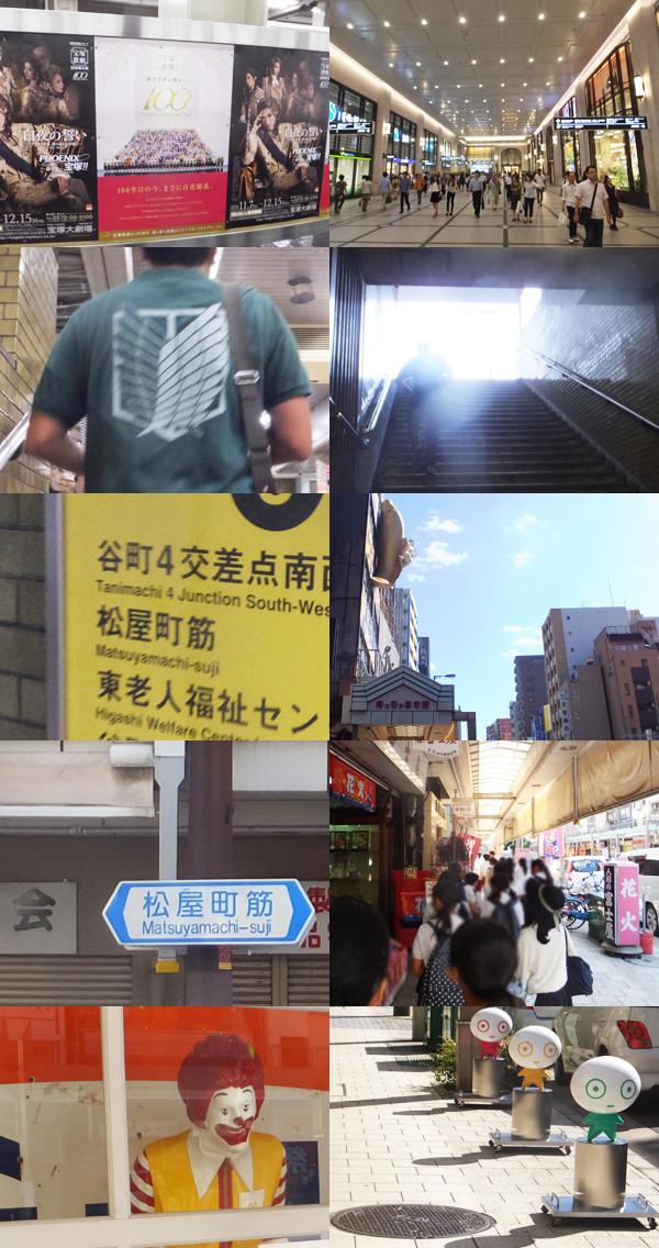 f:id:toshobu:20140927202727j:image