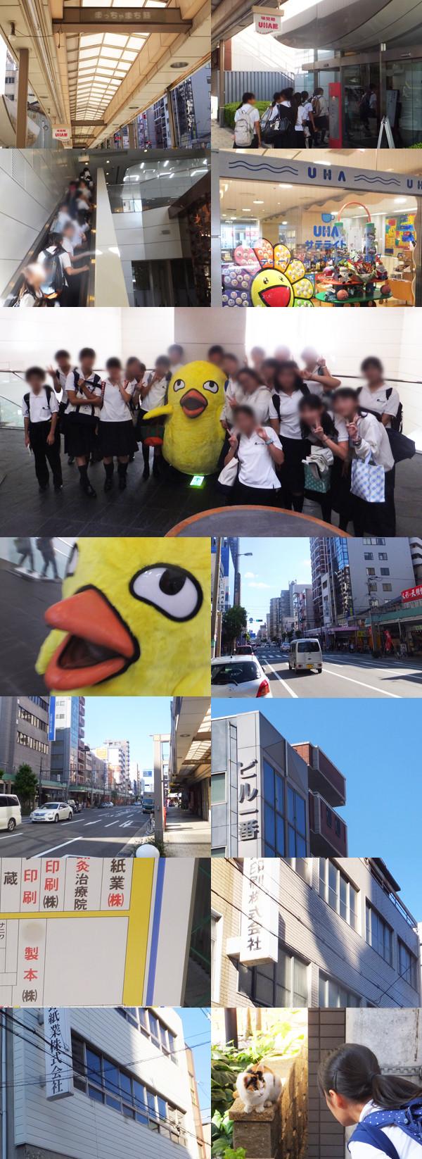 f:id:toshobu:20140927202728j:image
