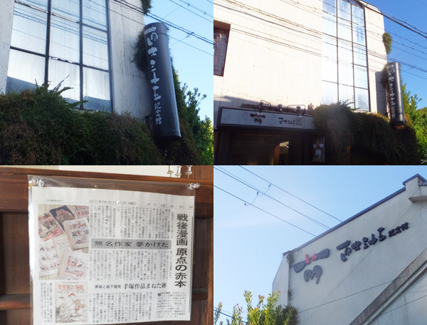 f:id:toshobu:20140927202729j:image