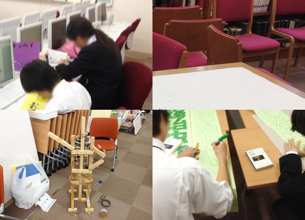 f:id:toshobu:20141020223206j:image