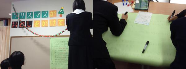 f:id:toshobu:20141129185840j:image