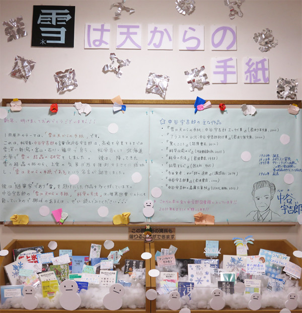 f:id:toshobu:20150110175457j:image