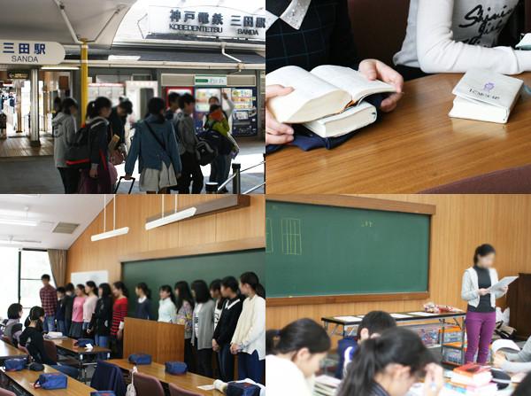 f:id:toshobu:20150323153257j:image