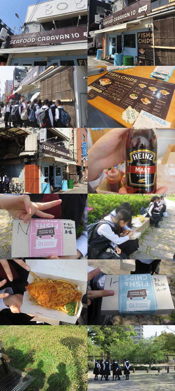 f:id:toshobu:20150419140140j:image