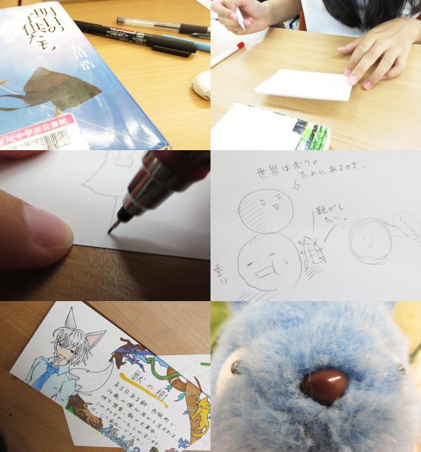 f:id:toshobu:20150604185115j:image