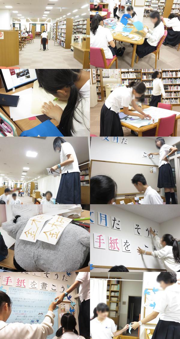 f:id:toshobu:20150626195832j:image